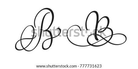 Art Calligraphy Letter B With Flourish Of Vintage Decorative Whorls Illustration