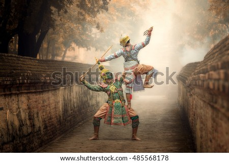 Art culture Thailand Dancing in masked khon Tos-Sa-Kan and hanuman in literature Ramayana.