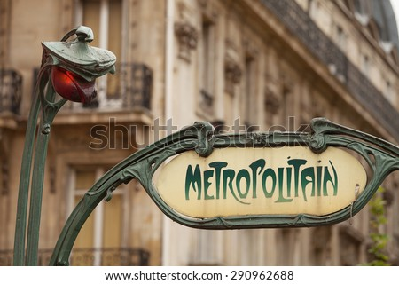 Art Nouveau influenced signs for the  Paris Metro or Metropolitain, the underground rail system servicing Paris.   - stock photo