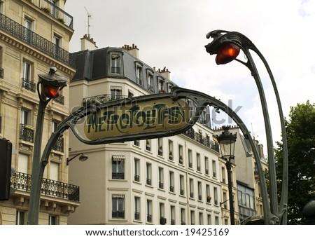 Art Nouveau Metro sign in Paris - stock photo