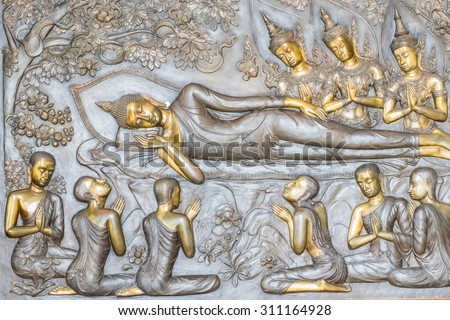 art of buddhism at temple in  Udonthanee, Thailand - stock photo