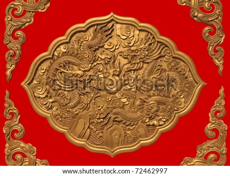 art of chinese style texture