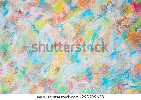 Art Wall, bright abstract background - stock photo