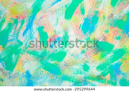 Art Wall, bright abstract background