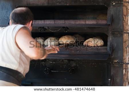 Growtopia ez cook oven forumfinder Images
