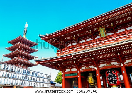 Asakusa temple,Japan - January 15 : building in Asakusa Temple, the famous place in Tokyo..