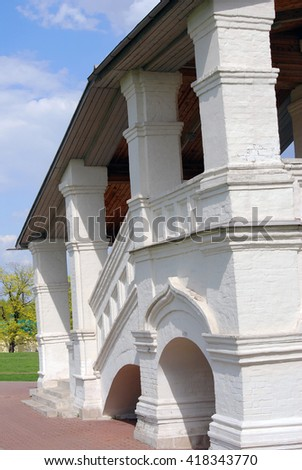 Ascencion cathedral facade. Old architecture of Kolomenskoye park in Moscow, Russia. Popular landmark. UNESCO World Heritage Site. - stock photo