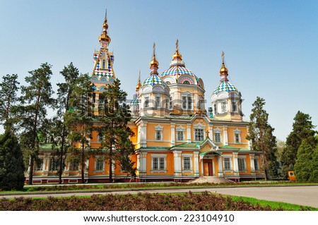 Ascension Cathedral is a Russian Orthodox cathedral located in Panfilov Park in Almaty, Kazakhstan - stock photo