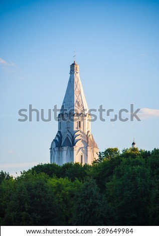 Ascension church in Kolomenskoye in Moscow, Russia. Beautiful tample of white stone in a park. - stock photo