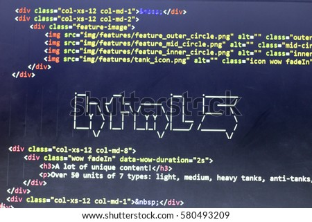 One line ascii art animals : Ascii art html technology name inside stock photo royalty free