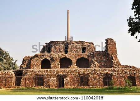 "Ashoka Pillar at ""Purana Qila"" or Old Fort, Delhi India"