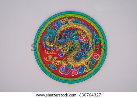 asia architecture, dragon in circle white wall background