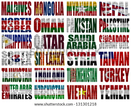 Asia countries (From M to Y) flag words on a white background - stock photo