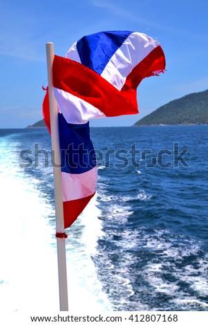 asia  kho samu bay isle waving flag    in thailand and south china sea  - stock photo