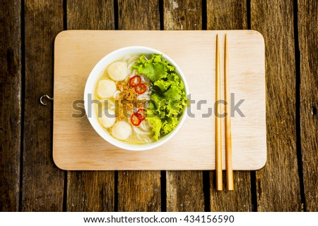 Asia noodle or pasta of vietnam or noodle of vietnam.food of asia  on wooden background