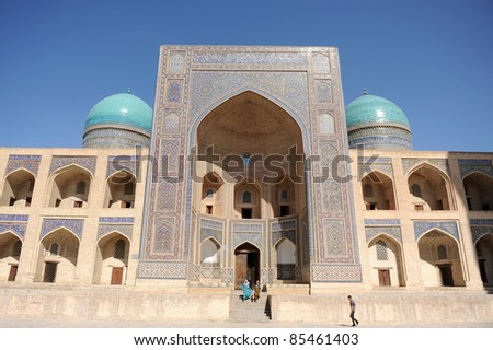 Asia's country Uzbekistan - stock photo