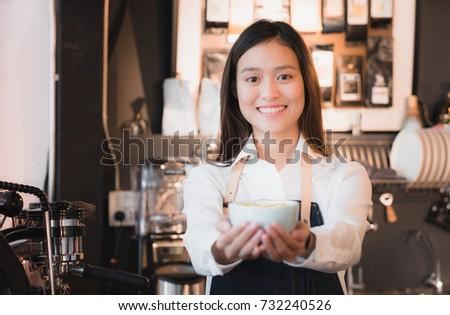 Hot Customer