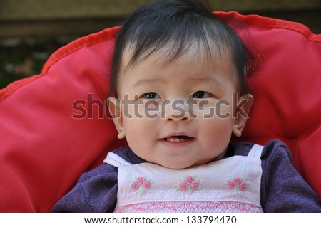 asian baby girl   Save to a lightbox?   find similar images  share? Asian baby girl smiling - stock photo