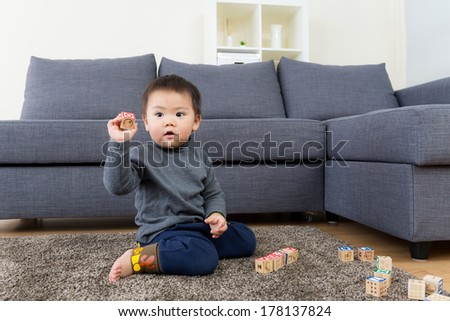 Asian baby toy block - stock photo