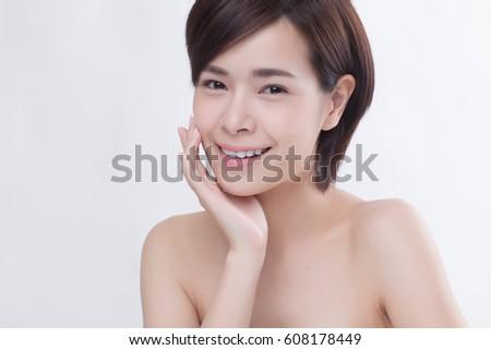 Asian Beautiful Smiling Girl Short Hair Stock Photo - Short hair on asian