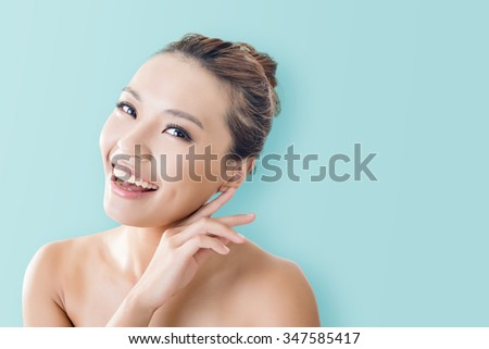 Asian beauty face, closeup portrait with clean and fresh elegant lady.