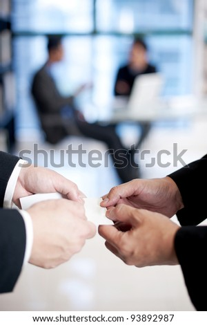Asian Business Card - stock photo