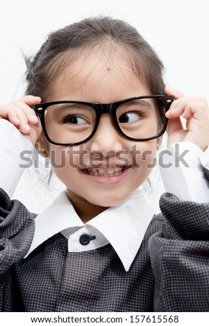 Asian business child with glasses