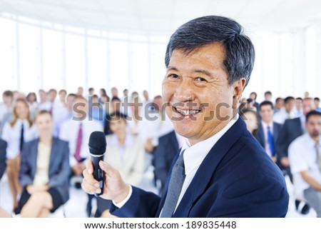 Asian Business Manager - stock photo