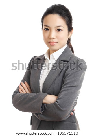 Asian business woman - stock photo
