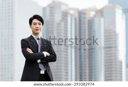 Asian businessman at outdoor - stock photo