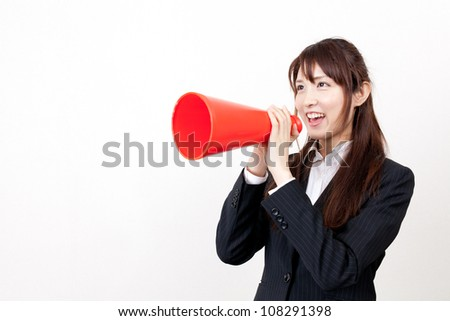 asian businesswoman cheering - stock photo