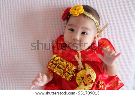 Asian cheerful baby girl wearing red Chinese New Year