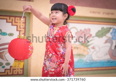 Asian Chinese girl  in Traditional Chinese 