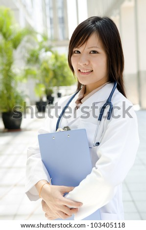 asian chinese medical student - stock photo