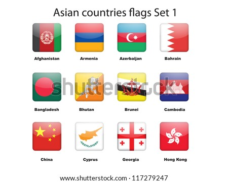 Asian countries flags Set 1