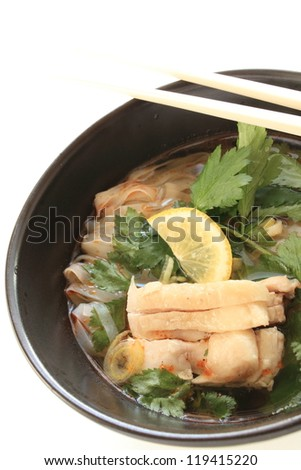 Pho ka stock photos royalty free images vectors for Asian cuisine and pho