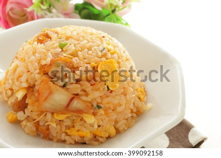 Asian food, Kimchi fermentation cabbage and chicken fried rice
