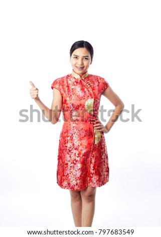 Asian girl greeting traditional chinese new stock photo 100 legal asian girl greeting in traditional chinese new year m4hsunfo