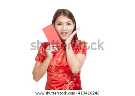 Asian girl in chinese cheongsam dress with red envelope  isolated on white background