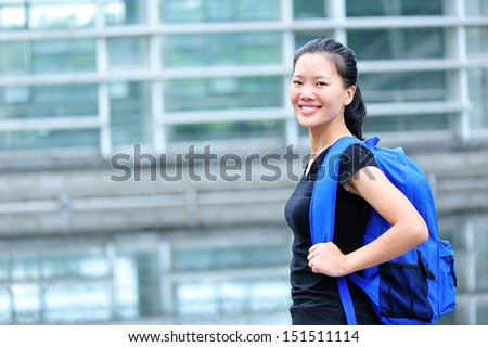 asian girl student happy smiling in campus - stock photo