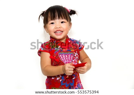 "Asian Girl/Toddler looking so happy holding Hong Bao/Angapo in her hand. (Foreign text means fortune"" or ""good luck)"