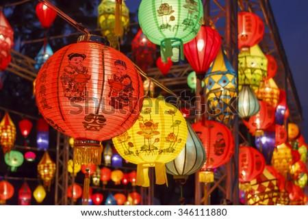 Asian lanterns in international lantern festival - stock photo