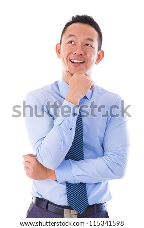 Asian Man thinking over white background - stock photo