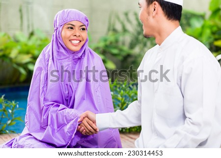 Muslim Couple Stock Photos, Royalty-Free Images & Vectors ...