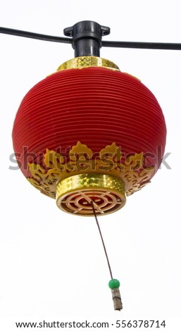 Asian party red lantern
