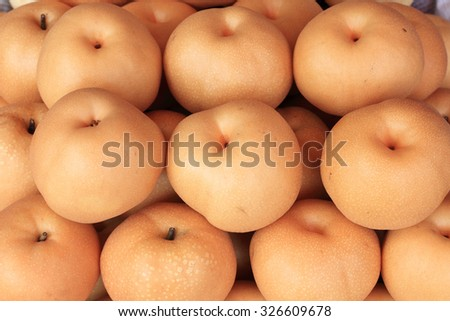 Asian Pears - stock photo