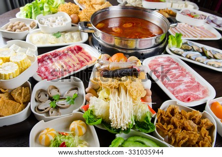 Chinese hot pot stock photos images pictures for Asian cuisine ingredients