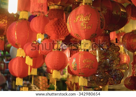 """Asian red lantern. The printed word on lantern means """"happy"""" and """"prosperous"""" - stock photo"""