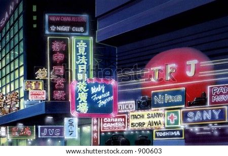 Asian Signboards