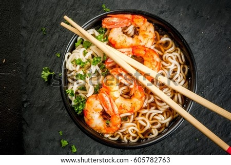 Asian Soup With Noodles Ramen With Miso Paste Soy Sauce Greens